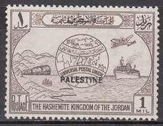 JORDAN    SCOTT NO. N18   MINT HINGED     YEAR  1949 - Jordanië