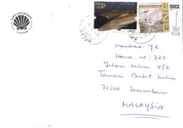 21D :Portugal Shark, Bridge Stamp Used On Cover - 1910-... Republic