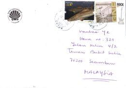 21D :Portugal Shark, Bridge Stamp Used On Cover - 1910-... Republik