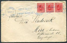 1926 Zagreb 'Lepiti Marke' Machine Cancel Cover = Aue, Germany - 1919-1929 Kingdom Of Serbs, Croats And Slovenes