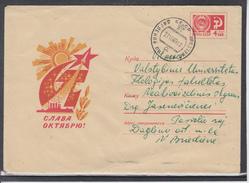 Used Lithuania Local Post October Revolution On Russia USSR 1969 Cover RARE Daglenai Cancel #15137 - 1960-69