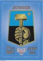 Ukraine 2017, Donetsk Republic, Coat Of Arms Of Donetsk City, 1v - Ukraine