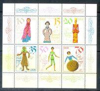 S185- DDR Germany Democratic Republic 1979. Michel No. 2472-77 Ancient Puppets Miniature Sheet - Germany