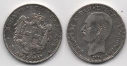 + GRECE    + 5  DRACHMAI 1876   + - Grèce