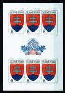 SLOVAKIA 1993 ,MNH - Slovakia