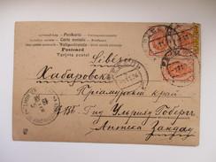 IMP. RUSSIA , 1904 SIBERIA FAR EAST KHABAROVSK , ART DECO STYLE WOMAN    , RA - 1857-1916 Empire
