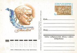 Ukraine 1992 Genghis Khan Mongol Ruler Writer Makobeu Unused Postcard - Oekraïne