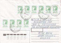 Ukraine 1995 Ibaho Woman Alorgy Cover - Oekraïne