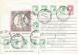 Ukraine 1995 Kalush Ibaho Woman Imprinted Postal Stationary Cover - Oekraïne