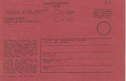 Ukraine AR Avis De Reception Advice Of Receipt Unused C5 UPU Card - Oekraïne