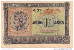 GRÈCE 10 ΔΡΑΧΜΕΣ (DRACHMAS) 1940 P-314 NEUF [GR314] - Greece