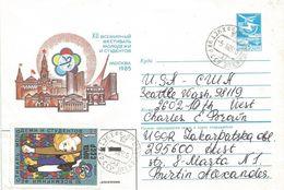 Ukraine USSR 1985 Zakarpatska 12 World Youth Festival Moscow Pigeon Dove Postal Stationary Cover - Oekraïne