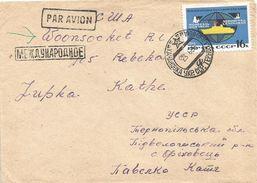 Ukraine USSR 1966 Kayahobka Shipping Line Monreal St Petersburg Cover - Oekraïne