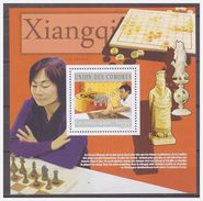 0584 Comores 2010 Schaken Chess Echec  S/S MNH - Schaken