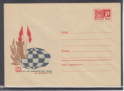 Chess World Championship On Russia USSR 1969 Mint Stationery Cover #15385 - Echecs