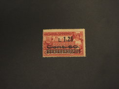 SAN MARINO - ESPRESSI - 1927 VEDUTA  1,25su60su25 - NUOVO(++) - Express Letter Stamps