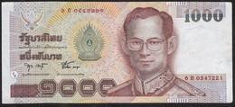 THAILAND  P108 1000 BAHT  ( Date 2000 ) Signature 75 VF Folds NO P.h. ! - Thailand