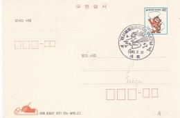 Korea 1988 Seoul Olympic Summer Games  Postal Stationary    (DD4-21) - Summer 1988: Seoul