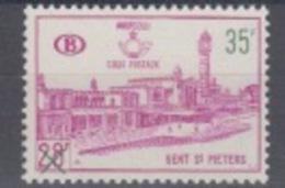 BELGIUM MNH** COB TR 377 - Chemins De Fer
