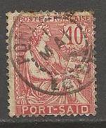 PORT-SAID  N° 25 OBL TB - Unused Stamps