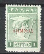 Griechenland Lemnos Mi 34 Postfr K2-610 - Local Post Stamps