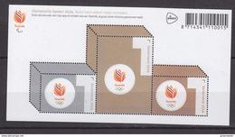 Nederland 2016 Olympische Spelen Blok ** Mnh (34936) - Blocs