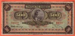 Billet - GRECE 500 Drachmai Du 01 10 1932 - Pick 102  TB - Grecia