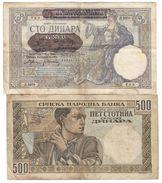 Serbia German Occuption WW2 Lot 2 Banknotes - Serbia