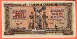 Billet - GRECE 5.000 Drachmai Du 20 06 1942 - Pick 119a  TTB - Griekenland