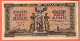 Billet - GRECE 5.000 Drachmai Du 20 06 1942 - Pick 119a  TTB - Grecia