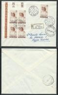 1957 ITALIA FDC LIPPI QUARTINA TIMBRO DI ARRIVO - BF - F.D.C.