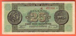 Billet - GRECE 25.000.000 Drachmai Du 10 08 1944 - Pick 130a TTB - Greece