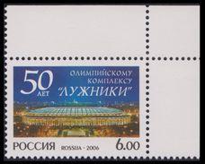 RUSSIA 2006 Stamp MNH ** VF MOSCOW LUZHNIKI LUJNIKI OLYMPIC STADION STADIUM ATHLETICS SOCCER FOOTBALL SPORT 1115 - Nuovi