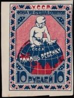 F-EX3439 RUSSIA 1920s Ukraine Children Care Charity Cinderella 10r IMPERF NO GUM. - Revenue Stamps
