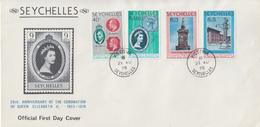 Enveloppe   1er  Jour    SEYCHELLES   25éme  Anniversaire  Du  Couronnement  De  La   Reine   1978 - Seychelles (1976-...)