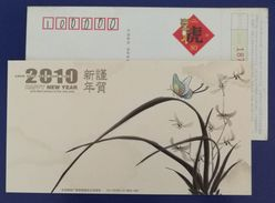 Orchid Flower & Butterfly,China 2010 Beijing Post New Year Greeting Advertising Pre-stamped Card - Orchids