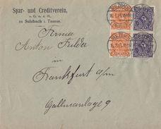DR Brief Mif Minr.2x 227, 2x 230 Sulzbach 16.2.23 - Deutschland