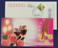 China 2006 New Year Greeting Advertising Pre-stamped Card Wine Cheers Happiness Life,Rose Flowers,specimen Overprinted - Vins & Alcools