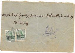 Lettre Maroc Deutsche Post. (Voir Commentaires) - Bureau: Maroc