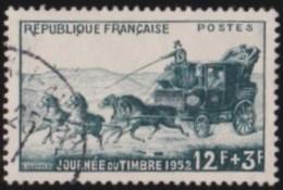 France   .    Yvert      .     919         .         O   .         Oblitéré - France