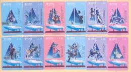CHINA Telefonkarten - Olympia - China