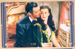 CHINA Telefonkarten Puzzle -Film - China