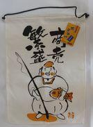 Hanging Cloth : Ebisu - Other