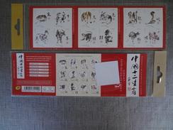 2017 FRANCE CARNET LES DOUZE SIGNES ASTROLOGIQUES CHINOIS NEUF** ADHESIF COMPORTANT 12 TIMBRES LETTRE VERTE 2 EME TIRAGE - Conmemorativos