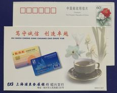 China 2000 Bank Business Advertising Postal Stationery Card Orchid And A Cup Of Coffee - Orchids