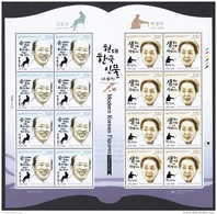 South Korea KPCC2566-7 Literature, Novelist Kim Dong-ni And Park Gyeong-ni, Romancier, Littérature, Full Sheet - Writers