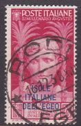 Italy-Colonies And Territories-Aegean General Issue-Rodi S105 1938 Augustus 75c Red Used - General Issues