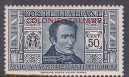 Italy-Colonies And Territories-General Issue S16 1932 Dante Alighieri 50c Slate MH - Italy