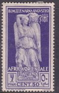 Italy-Colonies And Territories-Italian Eastern Africa S24 1938 Bimillenary Of The Birth Of Augustus 50c Violet MH - Italy