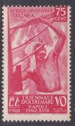 Italy-Colonies And Territories-Italian Eastern Africa S31 1940 First Triennial Overseas Exposition 75c Carmine MH - Emissions Générales